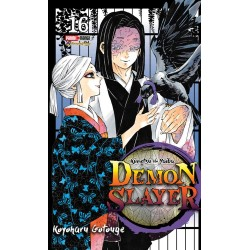 Manga - Demon slayer tomo 16